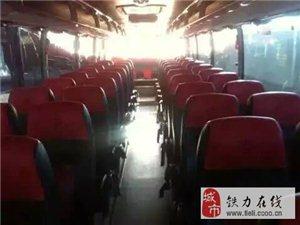 哈尔滨客车联系方式及时间