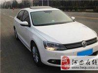 出售大眾速騰1.4T自動豪華型轎車