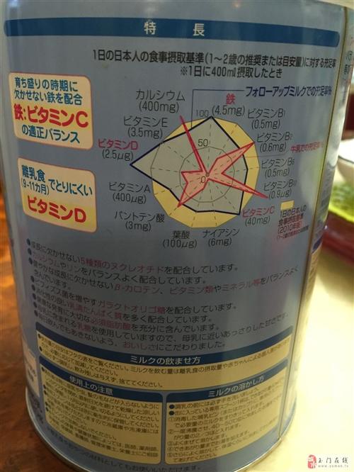 固力果Icreo日本原装2段(9-36个月)奶粉