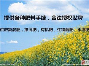 充分解決當地人不認當地貨問題,提供三證齊全的肥料貼