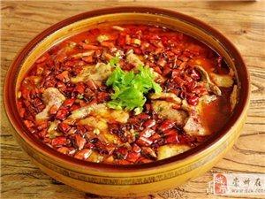 重庆鱼火锅加盟