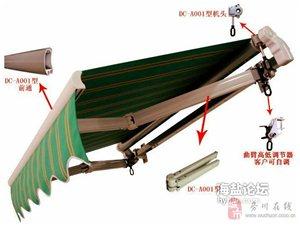 务川首家曲臂式伸缩雨棚制作与安装