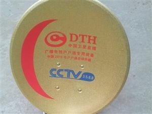 正版智能卡户户通卫星电视接收机58个台永久授权