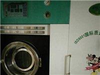 干洗机和缝纫机出售