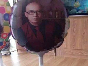 宣传用个性化气球
