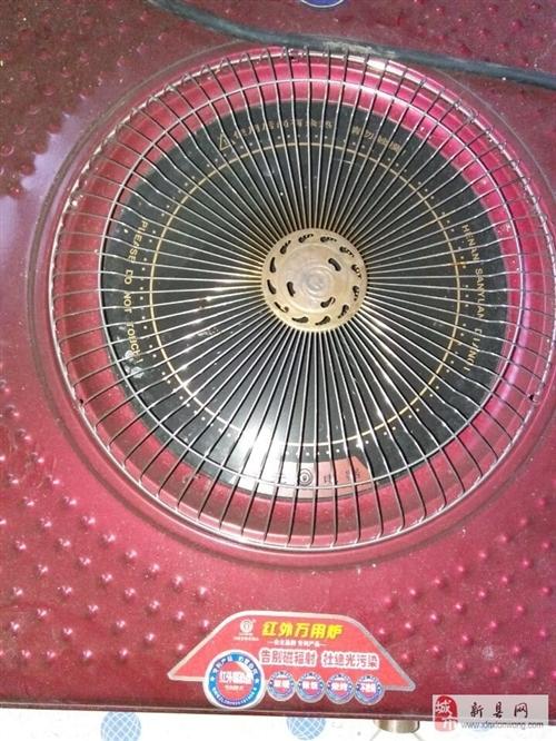 红外线电暖气两台普通一台出售