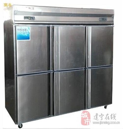 二手冰箱操作臺出售
