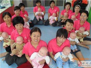 缅甸华纳国际开心妈咪培训高级月嫂育婴师催乳师开课了