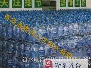 即墨批发零售麦饭石桶装水