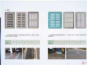 厂家直销澳门网上投注平台万通新型复合材料玻璃钢水箅子