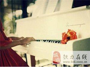 钢琴艺术班招生
