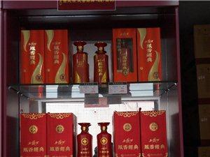 西凤酒新品上架(婚庆类产品)