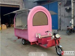 澳门棋牌娱乐网站一辆多功能小吃三轮车