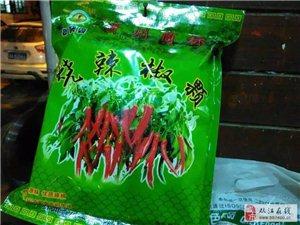 长期销售大量刨灰婆烧辣椒