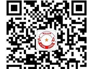 2016年昆明官渡区教师招考报名培训时间