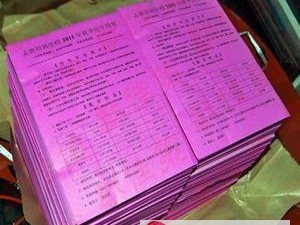 粉红色宣传单印刷2000张只需80元最便宜的招贴纸