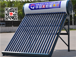 进贤县华扬太阳能维修13755680112