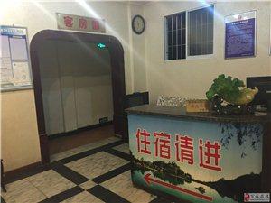 萬盛茗香春賓館