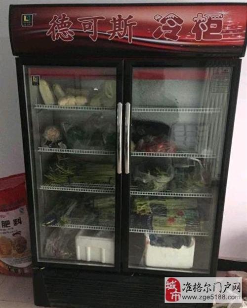 出售9成新冷藏柜货架