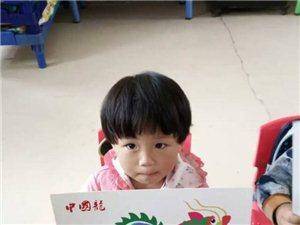 瑩光幼兒園招聘廣告
