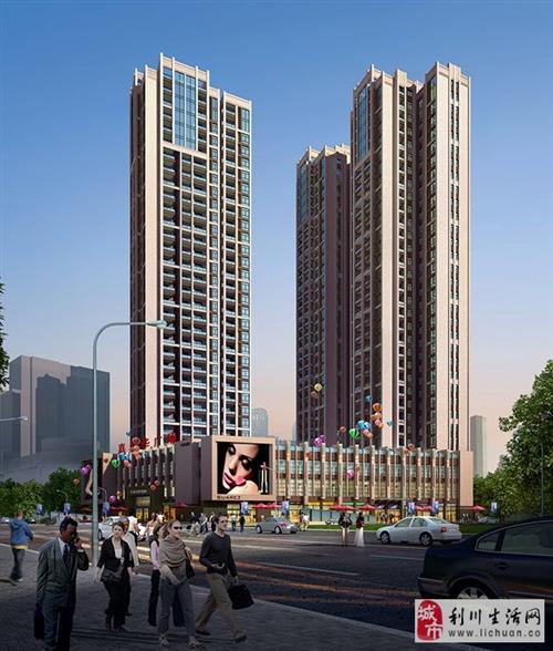 嘉年华国际广场