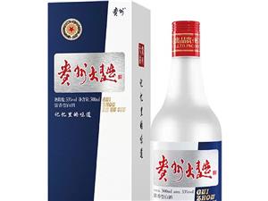 廠價批發銷售茅臺系列酒找志同道合朋友合作
