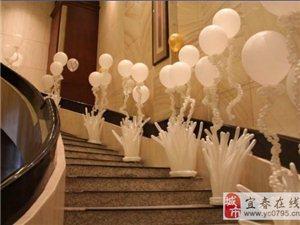 艺术气球服务