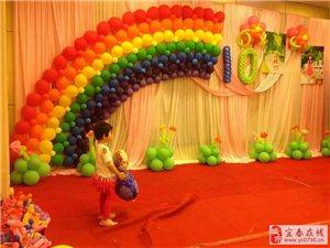 艺术气球宝宝宴