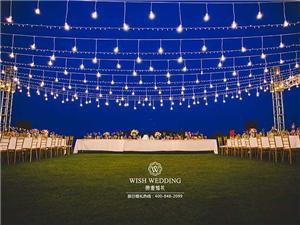 三亞完美婚禮需要婚禮來賓配合的20條貼士!
