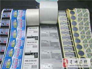 青島不干膠產品標簽