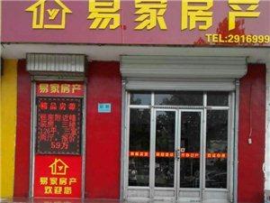 0223-北关村