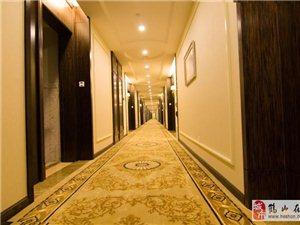 維也納酒店開業讓利大酬賓