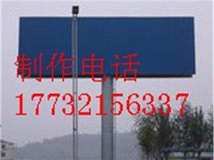 成县高速单立柱高炮制作