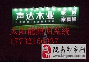 宕昌县高速单立柱高炮厂家直销