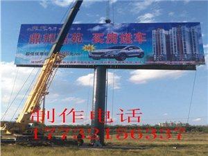 徽县高速单立柱高炮厂家直供