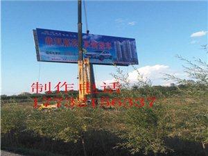 礼县单立柱高炮制作施工