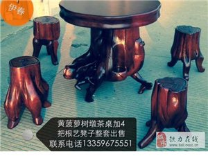 根雕工艺品销售