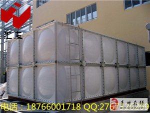 匯友玻璃鋼水箱價格表