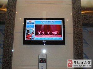 厂家供应22寸楼宇电梯广告机 液晶高清显示广告机