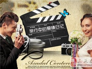 千赢国际娱乐qy88百合经典婚纱摄影【旅行日记】婚纱照主题套系