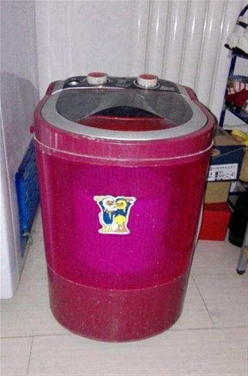 便攜式小洗衣機