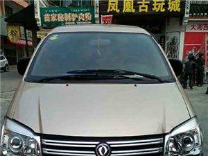 9.9成新车转让:东风风行菱智M3七座商务车