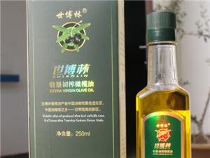 【武都】世博林橄榄油