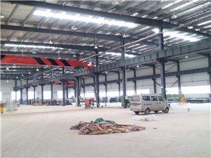 常福工业园54亩新钢构1.2万m2配20T行车整转