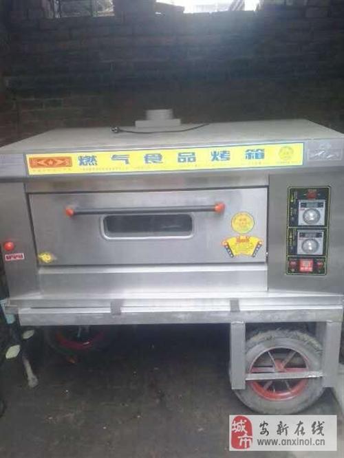 出售烤箱搅面机