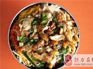 【二静烤肉拌饭】送餐热线