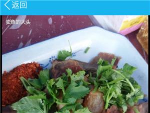 姜記黃牛肉
