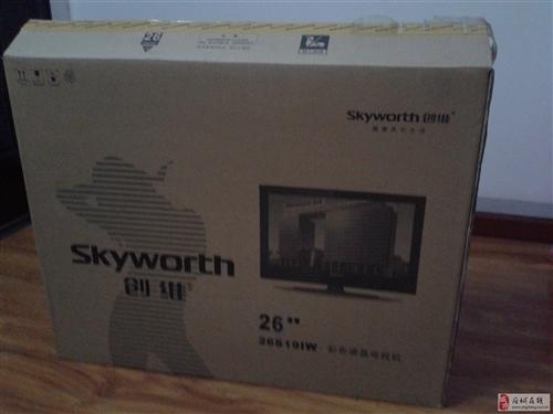 出售9成新電視