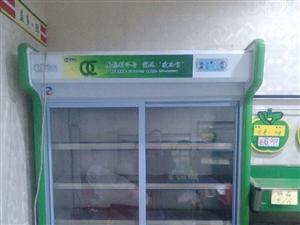 低�r出售冰柜、展示柜