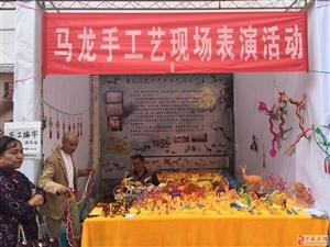 重慶馬龍特色手工藝旅游產品工作室